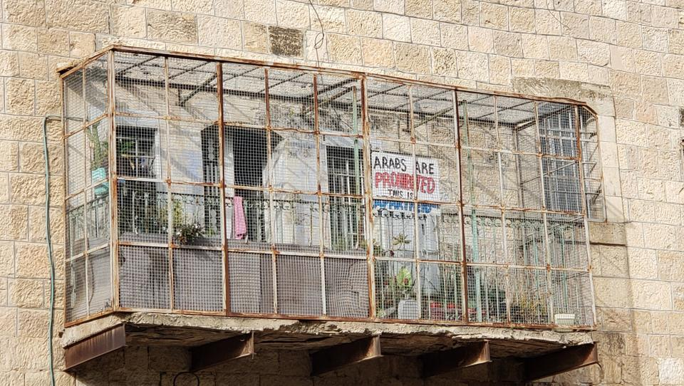 A sign in Hebron which reads: